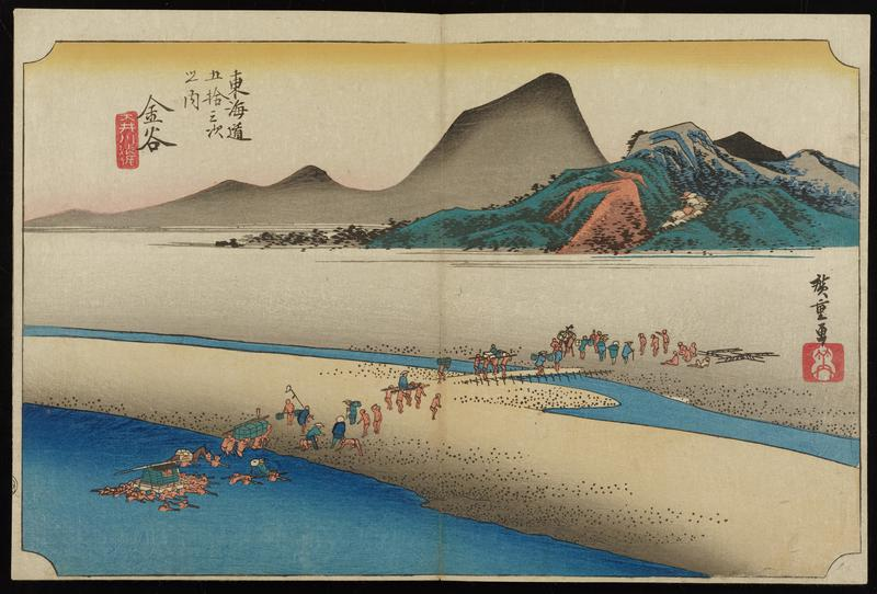 procession of travelers crossing a river; with many men portaging palanquins and luggage across the river broken by a large sandbar; vast, flat plains in middle ground with mountains and hills in background