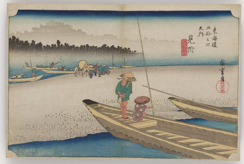 two attendants resting in a low, wide boat, one is seated supporting himself with a long pole, the other is standing and smoking a pipe; another parked boat to the R; several other boats are approaching the opposite shore of the sandbar with travelers disembarking