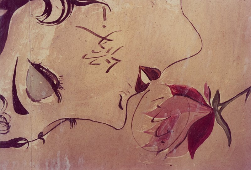 close-up of painting of a woman sniffing a pink flower; 3/4 view of face, with blue eyelids; scattered Japanese phrases