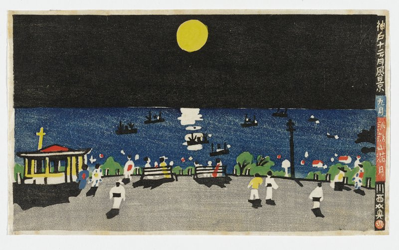 outdoor scene with stick figure-like people in foreground, some standing and some seated on benches, looking out over water with black boats; black night sky with large yellow moon; small building in LLC; text along right edge in white on black, blue and red; sheet mounted to cardboard