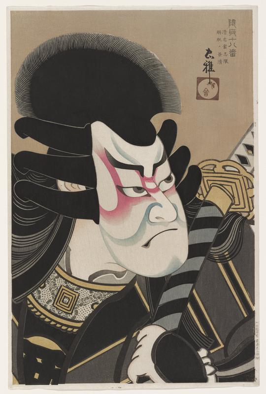 3/4 view of man with fierce red and blue kabuki makeup, wearing black and gold clothing; bushy, fan-like wig; holding sword over PL shoulder by its sheath, looking R