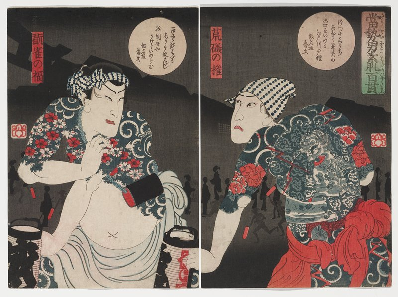 unattached diptych; two heavily tattooed, seminude male figures; figure at L is scratching PL shoulder with PR hand, looking back; figure has small purse crossing his upper body; kerchief tied in bow over head; figure at R has blue spotted kerchief on hair, looking outward