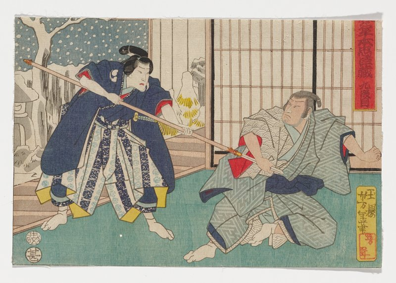 man at left wearing blue kimono with pants with medium and light blue floral medallions on white, pointing a spear at a partially kneeling man who holds the end of the staff in his PR hand; kneeling man wears a blue and grey geometric patterned kimono; snowy landscape at left