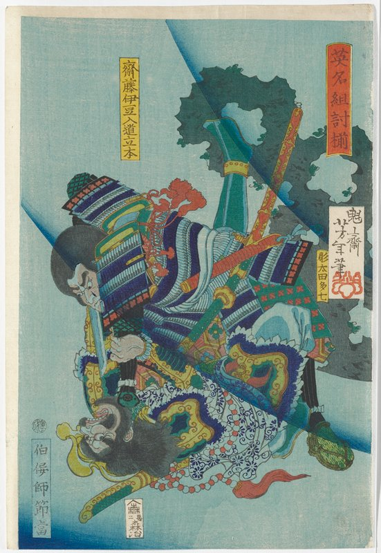 two men fighting underwater (?); man on bottom has bulging eyes and open mouth, with long hair and beard, wearing a robe with purple flowers; man on top has rounded hairstyle with wears multicolored armor; rock with round openings in background at right