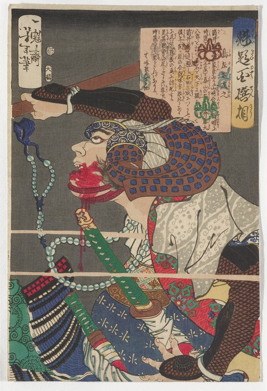 one sheet; man in profile from PL, bleeding from his open mouth; man wears brown and blue headgear and black and brown armor on his arms; PR arm unraised; many different fabrics on clothing in LRQ; man wears a necklace of blue and white beads tied with blue cord; grey ground
