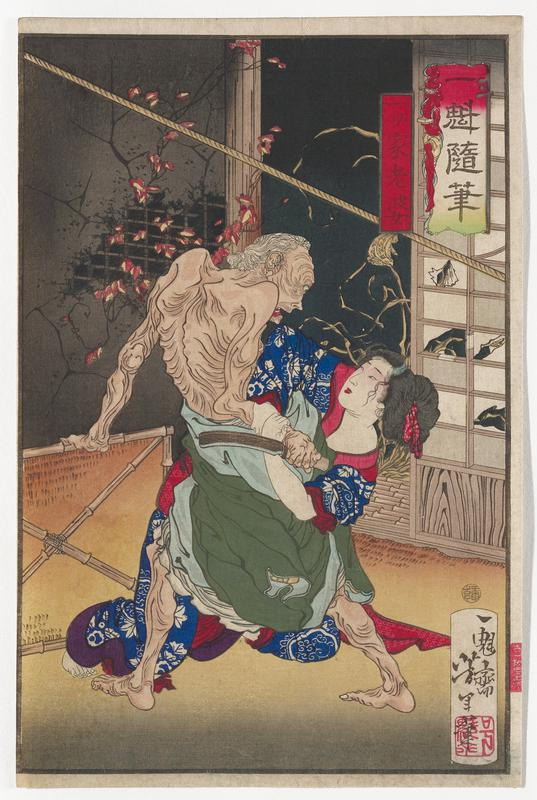 one sheet; younger woman wearing blue kimono with white patterning and red trim wrestling with a wrinkled elderly figure with white hair, wearing a green and blue skirt and holding a knife in her PR hand; screen and door with tears in paper in background