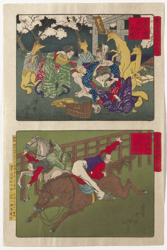two images arranged vertically on one sheet; top image: seated man with one arm around a reclining woman, while a second woman pours a drink from a teapot into a bowl held in man's PR hand at center, with four foxes around figures; two foxes wear garments; stone shrine gate in ULQ; bottom image: grey and brown horses racing, with jockey on brown horse facing backwards, wearing red blouse, purple vest and white pants; jockey on grey horse being thrown; jockey in background falling from horse wears green and white striped pants, black vest and red blouse