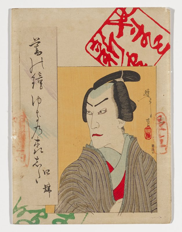 portrait of slightly frowning man in rectangle in LRC, with red lips, looking toward PR, wearing grey striped kimono; orange ground; rectangular block of text at left with blue and purple background shading; large red and green seals, LLC and URC, with smudged red seals at left and right edges of sheet