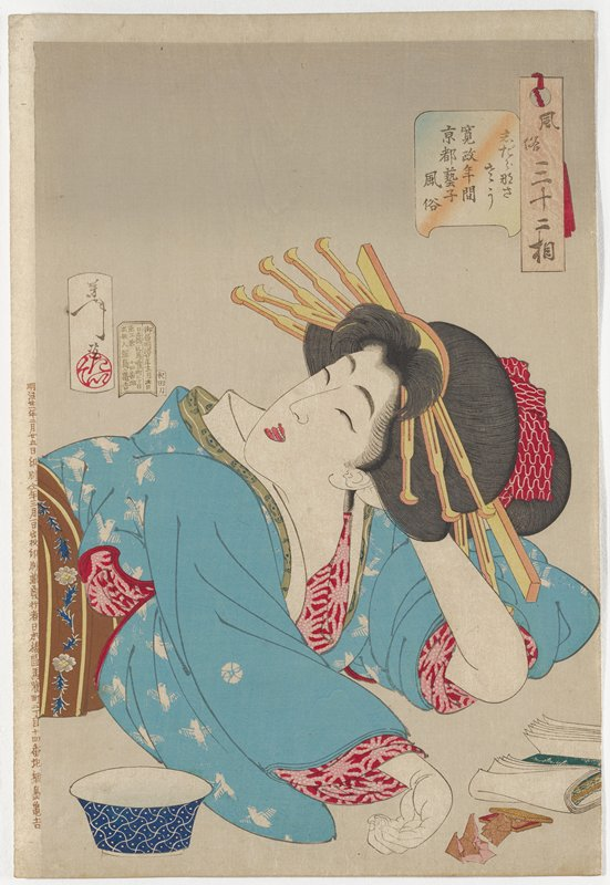 head and upper body of reclining woman, with her PL hand behind her head, face upturned, eyes closed and tongue sticking out slightly, with her PR arm in front of her; woman wearing blue kimono with bird patterns in white, pink and red undergarment and brown, yellow, grey and blue obi with flower band; blue and white bowl in LLC, papers and brown box and small papers (?) in LRC; vertical line of text in brown in left margin