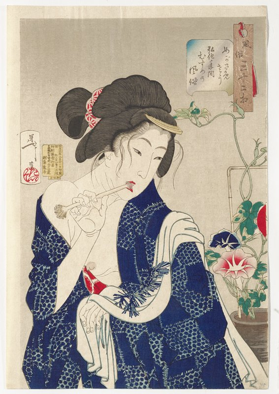 woman chewing on a piece of fraying bamboo, cleaning her teeth, looking down toward PL, with strands of hair falling out of her updo and her garment slipping off her PL shoulder; woman wears a dark blue kimono with light blue patterning in star shapes; blue and red morning glories at right