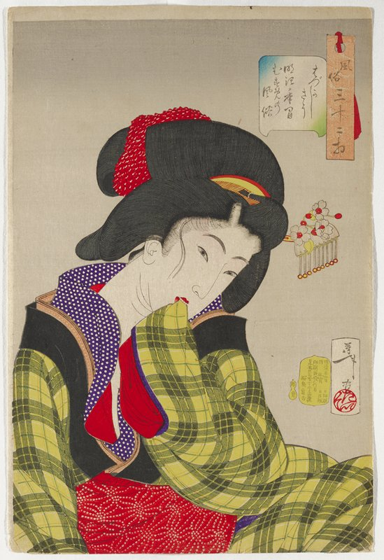 woman holding the PL sleeve of her kimono between her teeth; woman wears yellow, green, red and black plaid kimono with black trim and collars in purple with white spots, orange and red