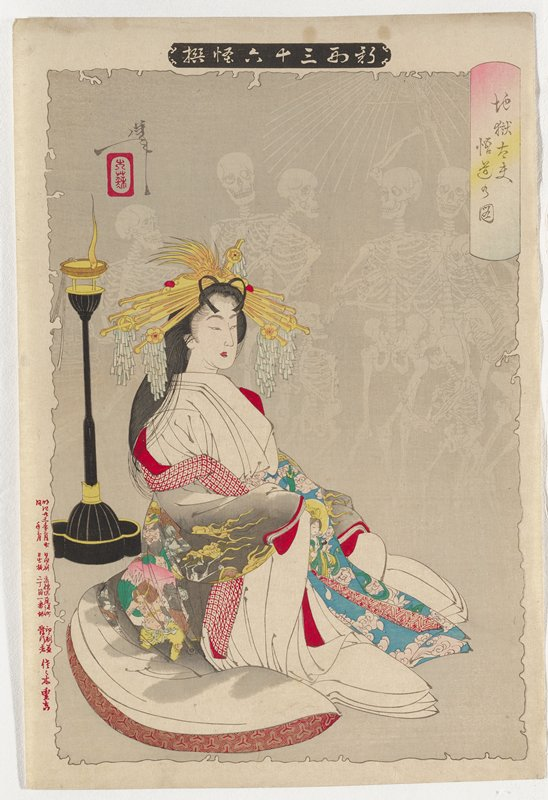 seated woman wearing headdress with yellow bird and white kimono with pattern of figures on back, lined with red print; burning yellow and black lantern at left; grey ground with pale silhouettes of large and small skeletons