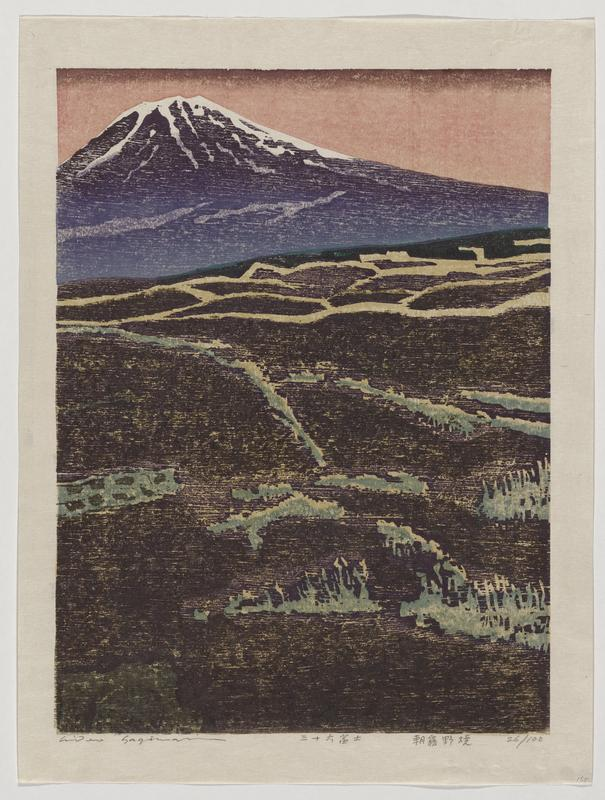 abstracted image of Mount Fuji in purple and white in ULQ; brownish-purple land forms in foreground and middle ground, with jagged lines of green and tan foliage; salmon-colored sky