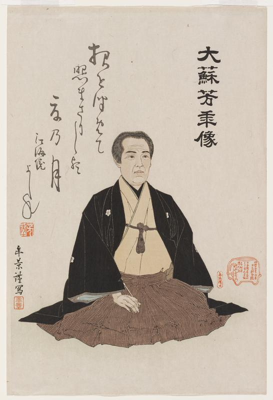 seated figure wearing a black robe with small white flowers on sleeves and chest area; cream-colored under robe and blue inner sleeves; skirted bottoms that are puce in color with thin black stripes; figure holds brush in PR hand; characters/ text in upper right edge and in ULQ, as well as in lower left edge; red stamps in lower left edge of sheet, lower right edge of sheet and in center left; pale green shading in lower left edge