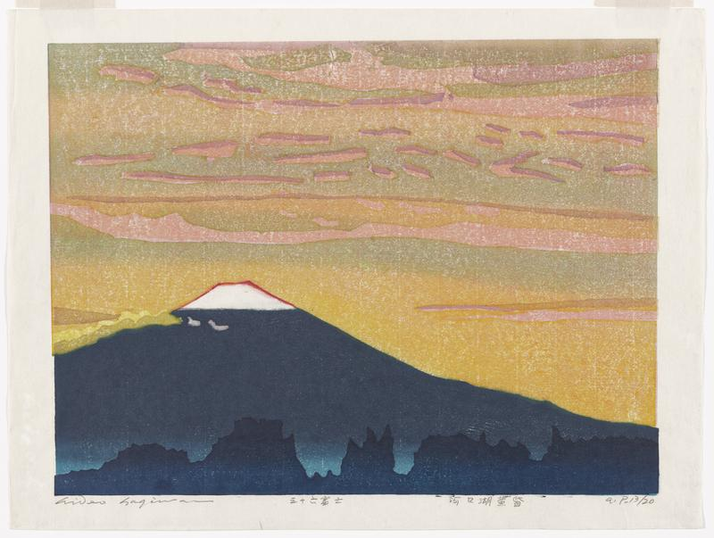 landscape scene with blue mountain with white and red peak in bottom left; light green and gold sky with pink clouds, dark blue rising jagged hills at bottom