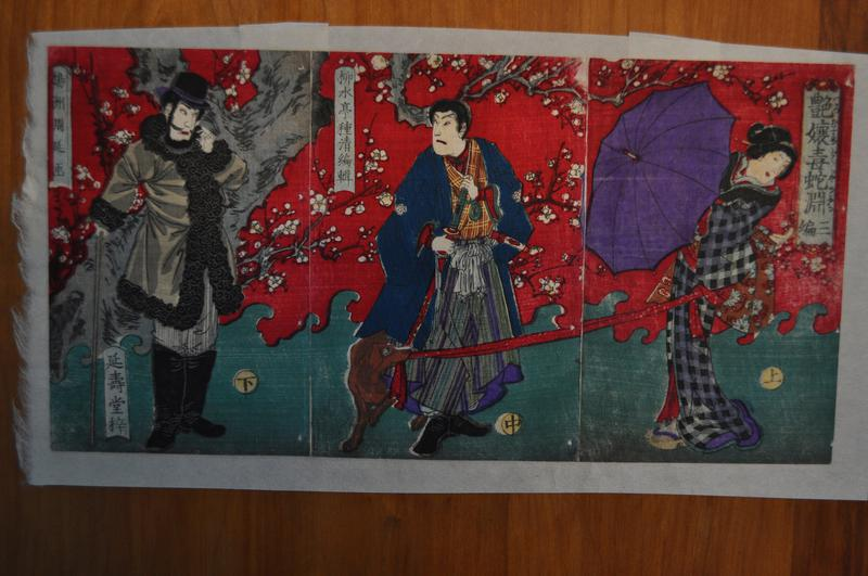 red and green ground; man in western dress at left; man with dog at center; woman with purple umbrella at right; dog at center pulls on tie on woman's garment; three sheets affixed to backing paper and mount paper