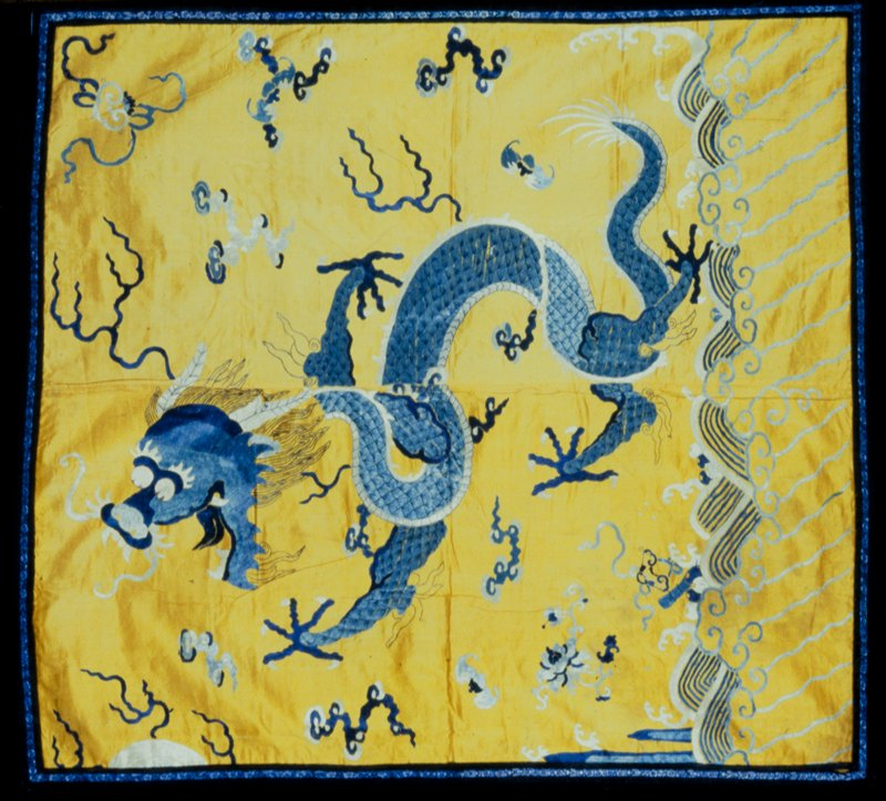 Flag, yellow satin ground embroidered in blue with large dragon.