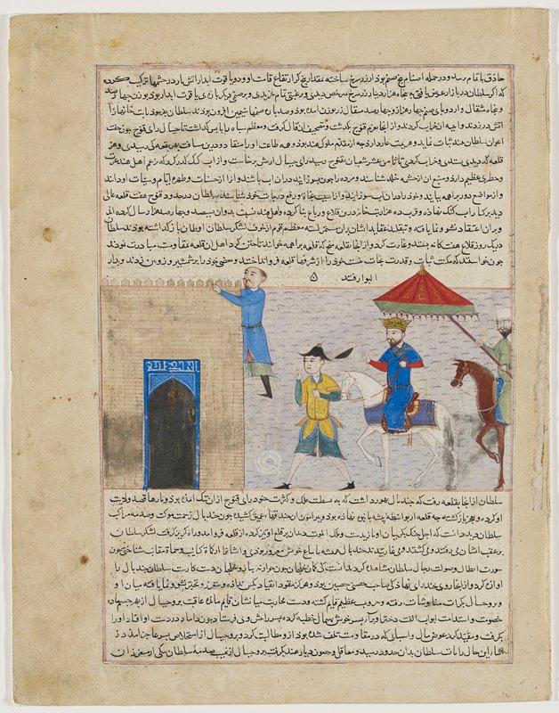 "43.31.1 and 51.37.16,.19,.24,.25 are all from the same manuscript, the ""Majma' al-tavarikh."""