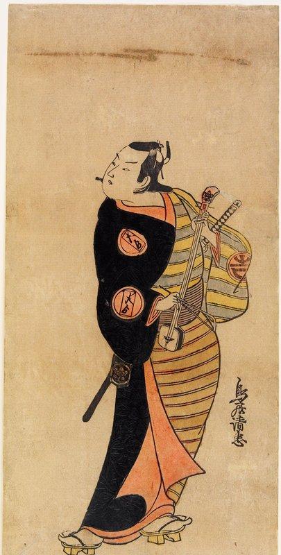 Pattern in black kimono.