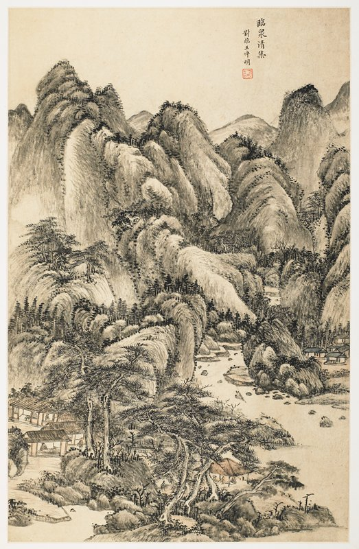 Tree-dotted mountains; buildings with figures in foreground