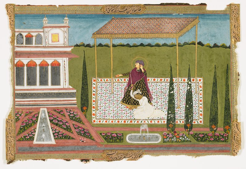 Woman stands on a carpet with kneeling servant. A palace and garden with fountain occupy the foreground and background.