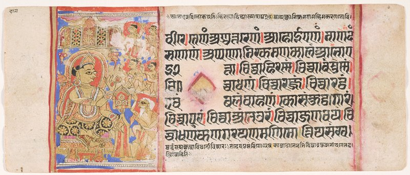 One of four illustrations from a Kalpasutra manuscript.
