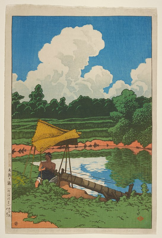 landscape; figure working under a sunshade at a pond near fields and trees