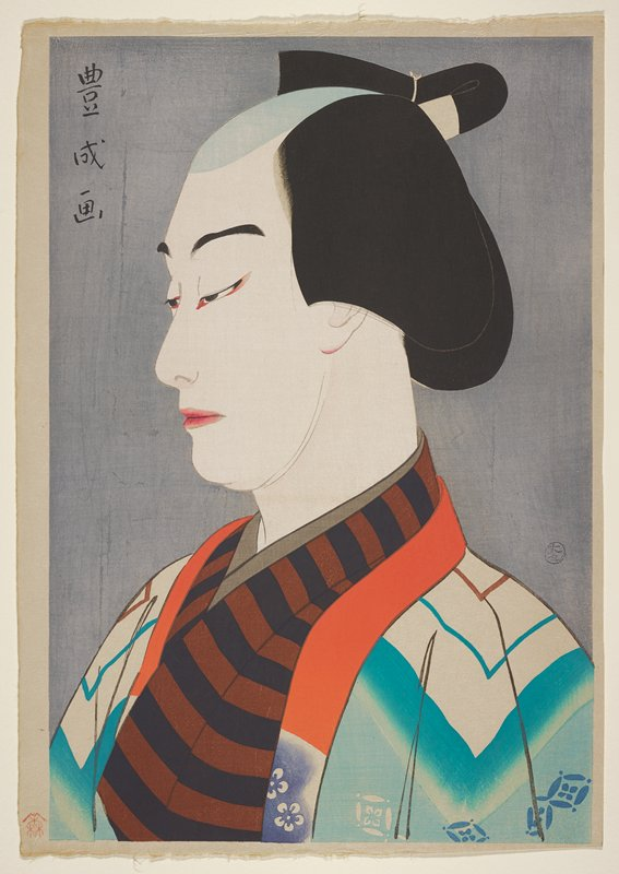 head and shoulders of man in profile from PL side; blue and white kimono with orange collar