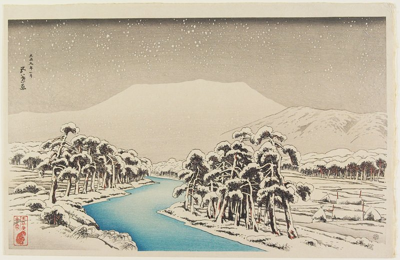 landscape; falling snow on mountains in background; trees at edges of river, center