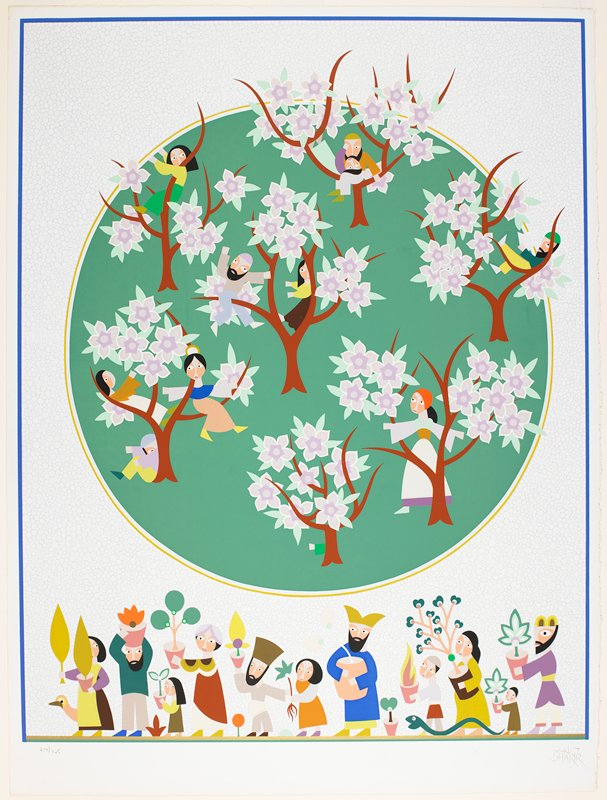 stylized figures; flat bright color planes; decorative patterns; line of people, with snake and bird, carrying plants, at bottom; green circle with people climbing in and around blossoming trees