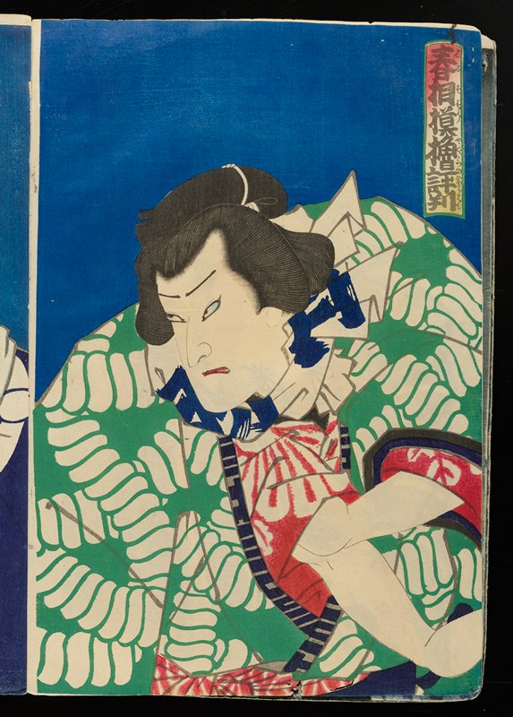 vertical ōban diptych with 2002.161.175.1; man with wrists crossed, wearing blue and white garment; bright blue ground; L2001.372.194-249 received bound into a book