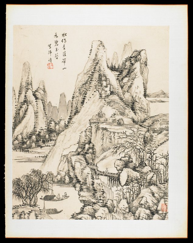 2 boats, LLC, with 3 figures seated in one boat; figure on a walkway near bottom center; rocky, mountainous landscape with bare trees; from an album of 12 drawings in ink and wash; short inscription and stamps in red