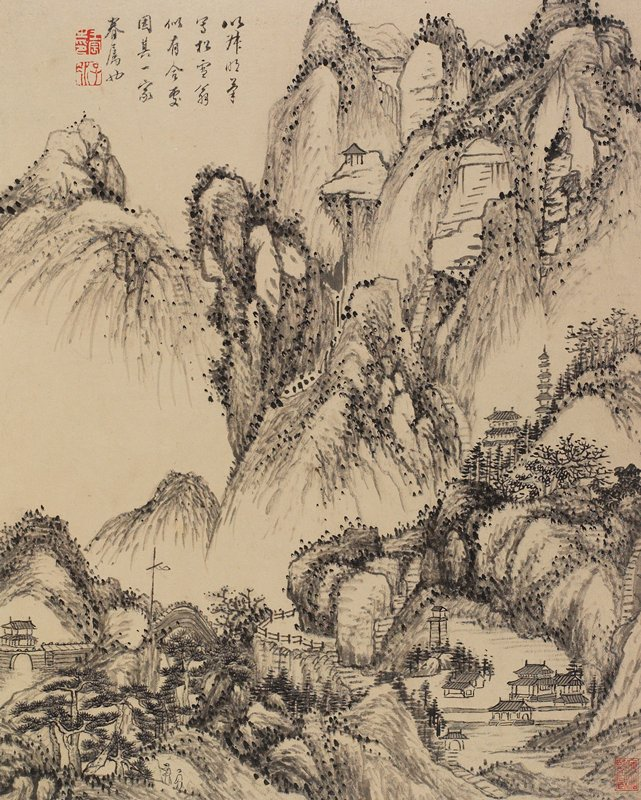 buildings in LRC and LLC in a rocky landscape; building near top center on top of mountain peak; 2 figures, LLC; from an album of 12 drawings in ink and wash; short inscription and stamps in red