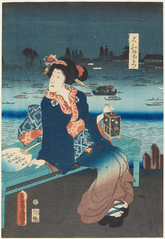 second sheet from the left from a hexaptych titled Ryogoku yūkeshiki 両国夕景色