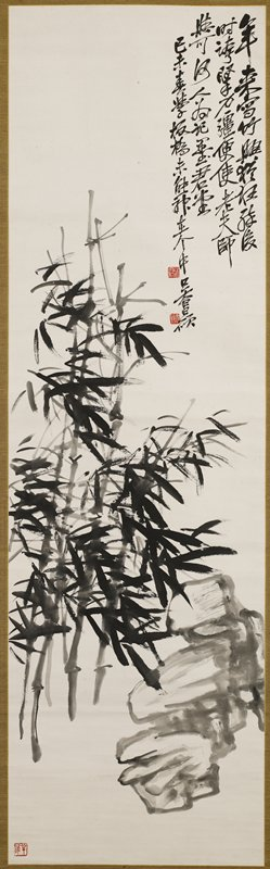 irregular rock, LRC; bamboo with dark leaves at L; text, URC