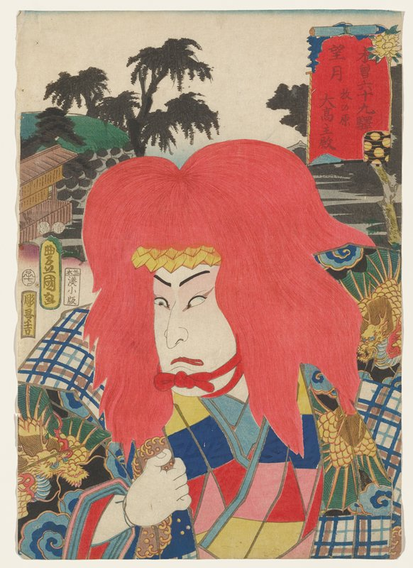 portrait of man wearing bright red wig or headdress, tied with red cord under his chin; man wears garments with various patterns including white, blue and brown plaid, red, pink, blue and yellow squares, and fabric with gold dragons on black ground; landscape in background with trees and building at left; red cartouche with text, yellow flower and black lantern with yellow circles in URC