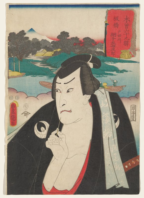 portrait of a man holding a toothpick, wearing a black kimono with subtle floral patterning, open at the chest, and a light blue cloth with white text over his PL shoulder; landscape in background with mountain in ULQ and river with three figures in a long boat; red text cartouche in URC with sword, net and basket at edges of cartouche