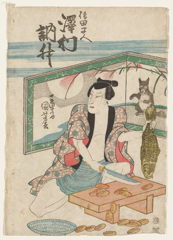 right sheet of a diptych; seated man wearing a blue loincloth and an open short kimono with pale red hexagonal designs with blue centers and black trim, looking toward PR; man holds up a fish in his PL hand and holds a knife in his PR hand, with a low pink bench before him, with orange and yellow ovoid objects; blue and white bowl in LLC; screen behind man with moon and squirrel (?)