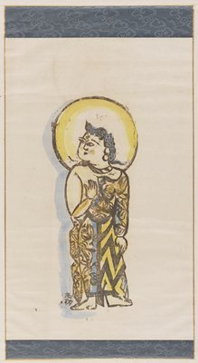 printed mounted in hanging scroll